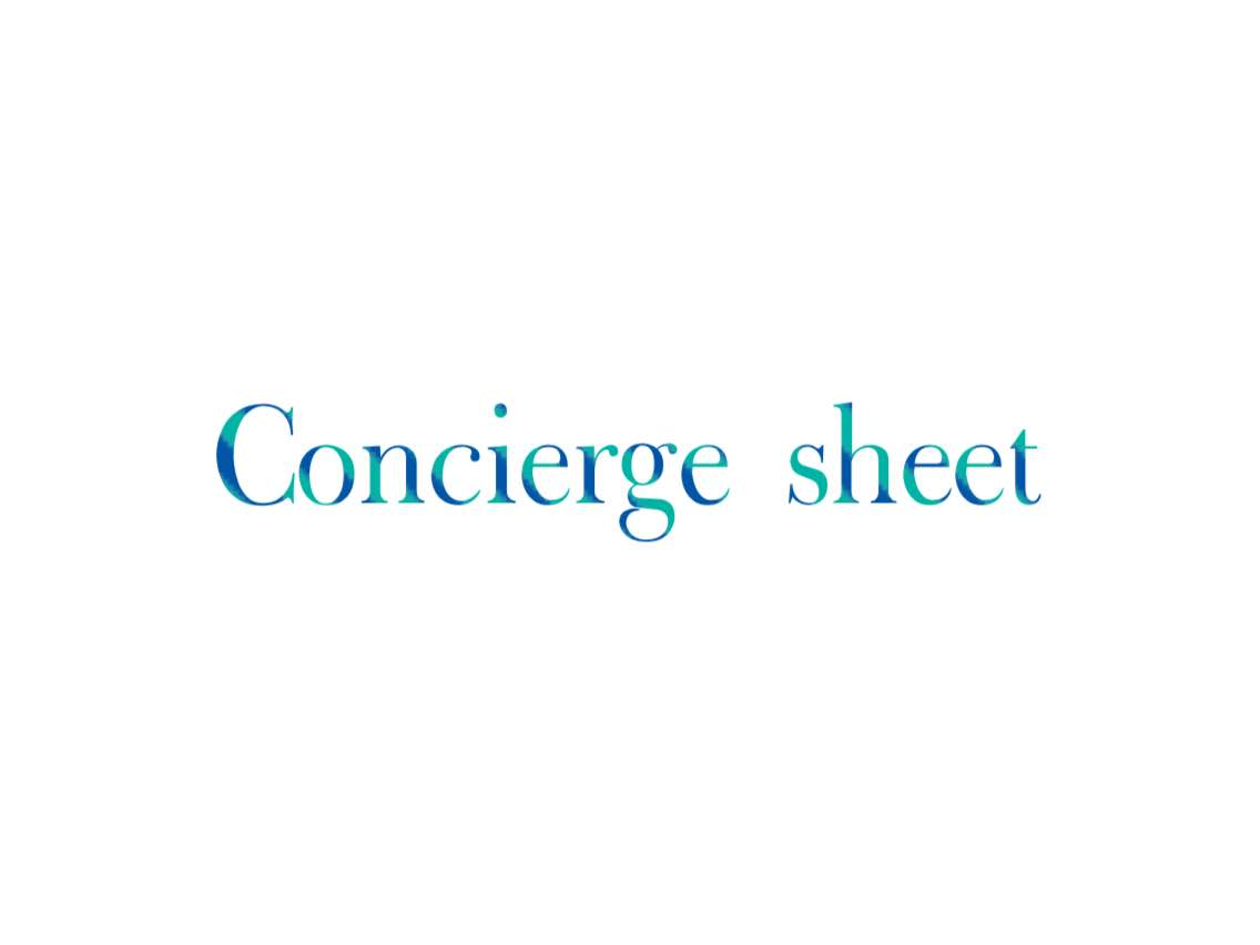Concierge sheetのイメージ